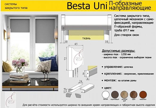 Shtori-Odessa
