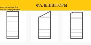 Rimskie-shtory-Odessa